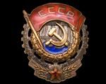 АНХ им.Памфилова